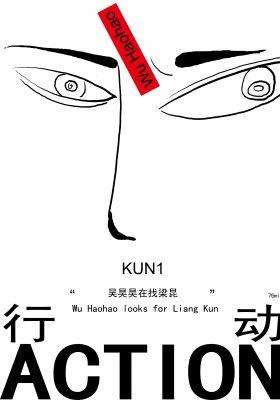 Kun1 Action