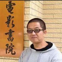 GUI Shu Zhong