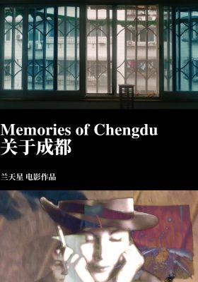 Memories of Chengdu