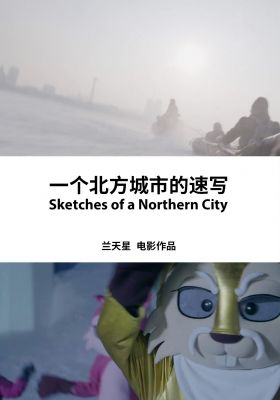 Sketches of a Northern City