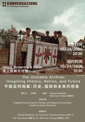 Issue 69 | The Unstable Archive: Imagining History, Nation, and Future
