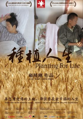 Planting for Life