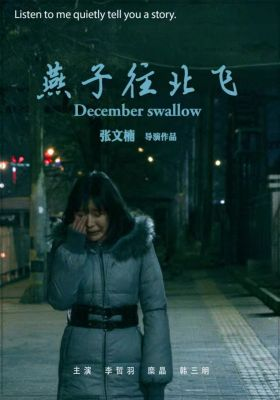 December Swallow