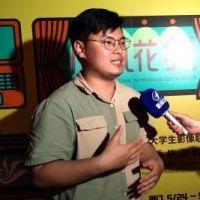 Chen Jialuo