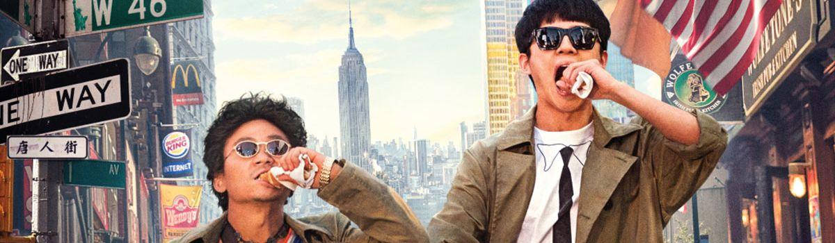 Detective Chinatown 2 唐人街探案 2