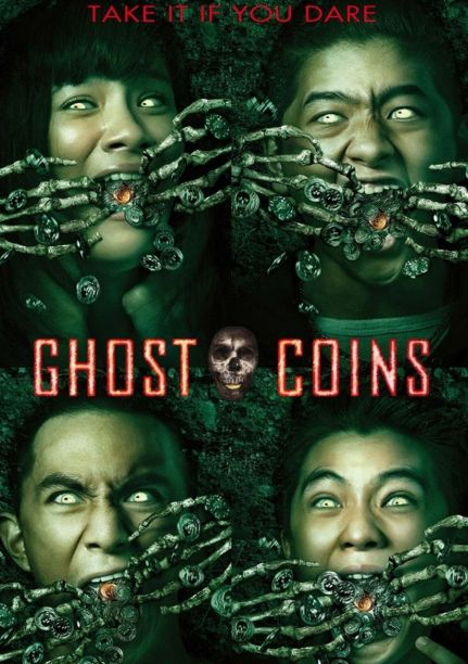 Ghost Coins 鬼铜