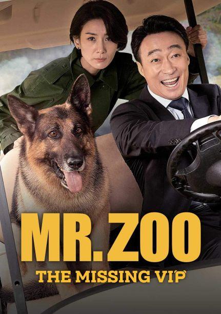 Mr. Zoo 好狗特攻队