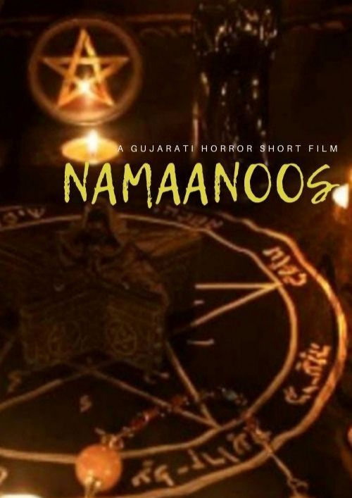 Namanoos | Horror Short Film