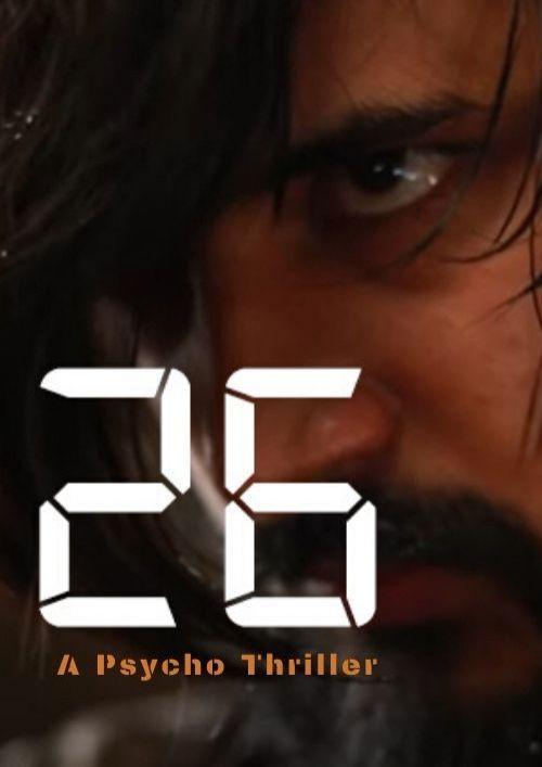 26 | A Psycho Thriller