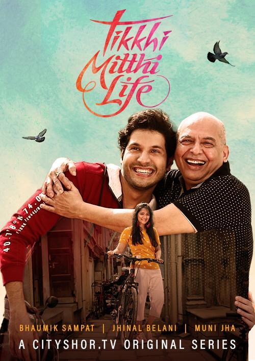Tikkhi Mitthi Life | Gujarati Web Series