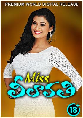 Miss Leelavathi (2015) Telugu Movie