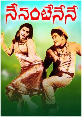 Nenante Nene Telugu movie