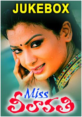 Miss Leelavati Telugu Video Juke Box