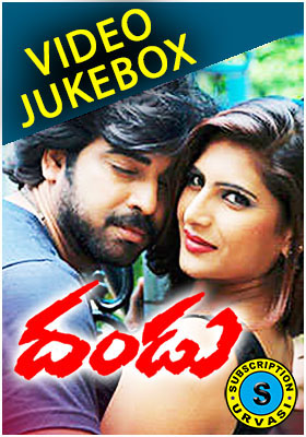 Dandu Telugu Movie Video Juke Box