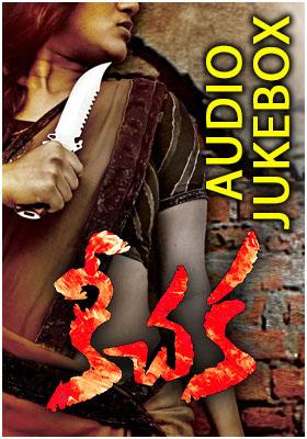 Keechaka Telugu Movie Audio Juke Box