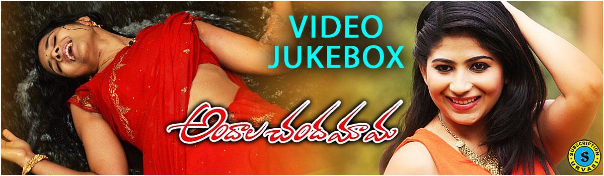 Andala Chandamama (Telugu) Video Juke Box