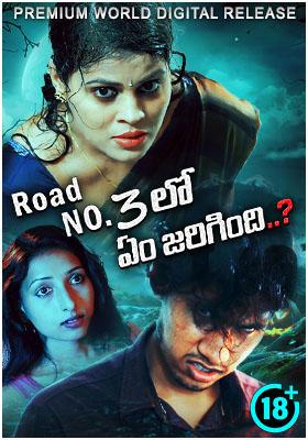 Road No 3 Lo Em jarigindhee