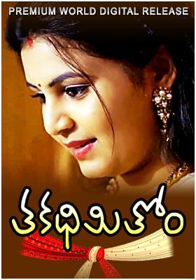 Thakadhimithom