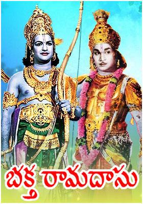 Baktha Ramadasu