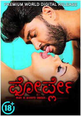 4 Play ( Kannada)