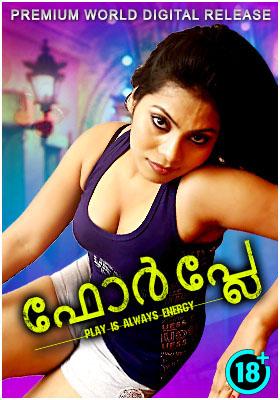 4 play (malayalam)